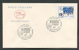 FDC ITALIA 2006 - CAVALLINO - ASSOCIAZIONE NAZIONALE ITALIANA CANTANTI - 354 - F.D.C.