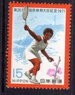 JAPAN NIPPON GIAPPONE JAPON 1971 TENNIS NATIONAL ATHLETIC MEET Cape Shiono-misaki Plum Blossoms 15y MNH - 1926-89 Imperatore Hirohito (Periodo Showa)