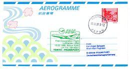 Aerogramm Ungebraucht - Antigua Und Barbuda (1981-...)