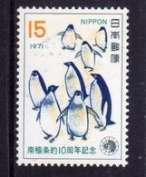 JAPAN NIPPON GIAPPONE JAPON 1971 ANTARCTIC TREATY PENGUINS PINGUINI ANTARTICO 15y MNH - 1926-89 Imperatore Hirohito (Periodo Showa)