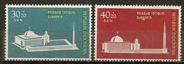 Indonesie Indonesia 1962 Mosque M * - Indonesia