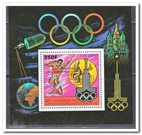 Centraal Afrika 1981, Postfris MNH, Olympic Summer Games With Overprint - Centraal-Afrikaanse Republiek