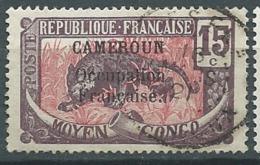 Cameroun    -  Yvert N° 72 Oblitéré    - Bce 17528 - Camerún (1915-1959)
