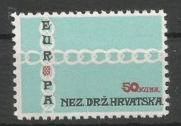 HR 1971 EUROPA CEPT, CROATIA HRVATSKA, EMISSONE IN EXILIO, 1 X 1v, MNH - Europa-CEPT