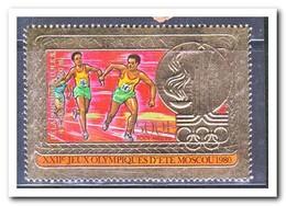 Centraal Afrika 1981, Postfris MNH, Olympic Summer Games With Gold Overprint - Centraal-Afrikaanse Republiek