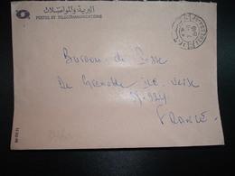LETTRE P ET T OBL.7-11 1985 TEBESSA-RP - Tunisie (1956-...)