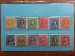 MONTENEGRO 1907 - Principe Nicola Nn. 76/87 Nuovi ** + Spese Postali - Montenegro