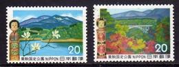 JAPAN NIPPON GIAPPONE JAPON 1972 KUNKOMA QUASI-NATIONAL PARK COMPLETE SET SERIE COMPLETA MNH - 1926-89 Imperatore Hirohito (Periodo Showa)