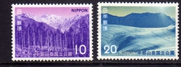 JAPAN NIPPON GIAPPONE JAPON 1972 CHUBU SANGAKU NATIONAL PARK COMPLETE SET SERIE COMPLETA MNH - Nuovi