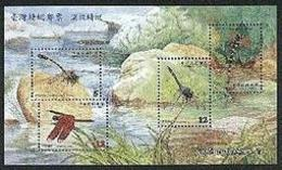 2000 Taiwan Stream Dragonflies Stamps S/s Dragonfly Fauna River Rock Insect - Insects