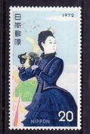 JAPAN NIPPON GIAPPONE JAPON 1972 PHILATELIC WEEK SETTIMANA FILATELICA 20y MNH - 1926-89 Imperatore Hirohito (Periodo Showa)