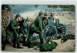 52702018 - Artillerie, Soldaten, Pickelhaube - Guerre 1914-18
