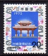 JAPAN NIPPON GIAPPONE JAPON 1972 Ryukyu Islands Shurei Gate, Okinawa 20y MNH - 1926-89 Imperatore Hirohito (Periodo Showa)