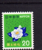 JAPAN NIPPON GIAPPONE JAPON 1972 NATIONAL FORESTATION CAMPAIGN ARBOR DAY CAMELIA FLORA 20y MNH - 1926-89 Imperatore Hirohito (Periodo Showa)