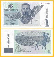 Georgia 1 Lari P-53 1995 UNC Banknote - Géorgie