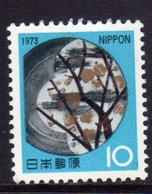 JAPAN NIPPON GIAPPONE JAPON 1972 NEW YEAR 1973 ART WORK 10y MNH - 1926-89 Imperatore Hirohito (Periodo Showa)