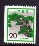 JAPAN NIPPON GIAPPONE JAPON 1971 1975 DEFINITIVES 1972 PINE TREE 20y MNH - 1926-89 Imperatore Hirohito (Periodo Showa)