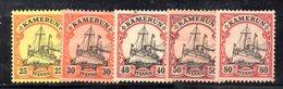 APR475 - KAMERUN CAMERUN 1900 , Cinque Valori Nuovi *  (2380A). - Colonia: Camerun
