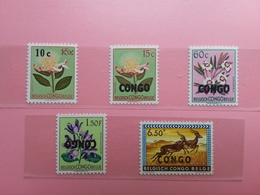 REPUBBLICA DEL CONGO 1960 - 5 Varietà Di Sovrastampa (incompleta/mancante/capovolta/colore) + Spese Postali - Repubblica Del Congo (1960-64)