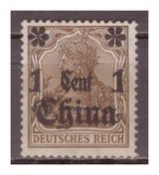 China,  Nr. 38 IIb, Postfrisch - Deutsche Post In China