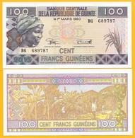 Guinea 100 Francs P-A47 2015 UNC Banknote - Guinea