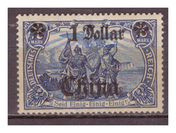 China,  Nr. 45 IIA I, Falz - Deutsche Post In China