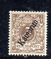 APR482 - KAMERUN CAMERUN 1896 , Yvert N. 1 * Linguella Forte  (2380A). - Colonia: Camerun