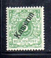 APR483 - KAMERUN CAMERUN 1896 , Yvert N. 2 * Linguella Forte  (2380A). - Colonia: Camerun