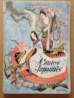 Livre Jeunesse - Contes Japonais (1960) - Contes