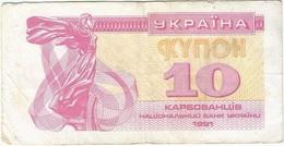 Ucrania - Ukraine 10 Karvobanetz 1991 Pk 84 B Sin Texto UV Ref 5 - Ucrania