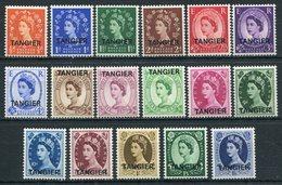 1952- TANGER - ELIZABETH SURCH.- 17 VAL. -  M.N.H.- LUXE !! - Oficinas En  Marruecos / Tanger : (...-1958