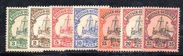 APR492 - Ostafrika Africa Orientale 1900 , Sette Valori Linguellati  *  (2380A).  Pesa - Colonia: Africa Orientale