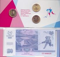 Multimedia Souvenir Banknot Krasnoyarsk - 2019 XXIX Winter Universiade.Hockey. - Russia