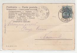 Franz Liszt Postcard Travelled 1903 Krainburg (Kranj) To Stein In Krain (Kamnik) B190420 - Slovenia