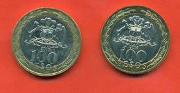 Chile 2010-16. Two Bimetallic Coins Of 100 Pesos. - Chile