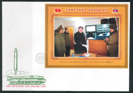 NORTH KOREA 2017 SUPREME LEADER COMRADE KIM JONG UN PERSONAL GUIDANCE TO TEST LAUNCH FDC IMPERFORATED - Militaria