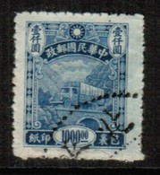 REPUBLIC Of CHINA  Scott # Q 2 VF USED (Stamp Scan # 489) - China