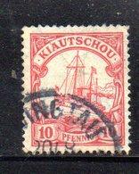 APR506 - KIAUTSCHOU 1900 ,  Yvert N. 3  Usato   (2380A). - Colonia: Kiautchou