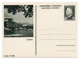 1953 YUGOSLAVIA, CROATIA, LOVRAN, 7TH REGULAR EDITION,TITO, POSTAL STATIONERY, NOT USED - Croatia
