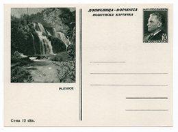 1953 YUGOSLAVIA, CROATIA, PLITVICE WATERFALL, TITO, POSTAL STATIONERY, NOT USED - Croatia