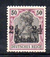 APR510 - UFFICI LEVANTE 1905 , Unificaton. 47 * Filigrana Losanghe  (2380A). - Germania