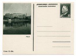 1953 YUGOSLAVIA, CROATIA, , PULA, ARENA, POLA AMPHITHEATRE, 7TH REGULAR EDITION,TITO, POSTAL STATIONERY, NOT USED - Croatia