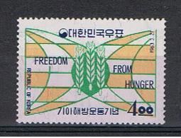 COREA  DEL  SUD:  1963  CONFERENZA  CONTRO  LA  FAME  -  4 W. POLICROMO  N. -  YV/TELL. 293 - Corea Del Sud