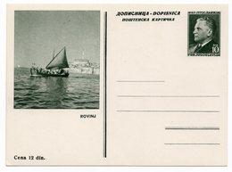 1953 YUGOSLAVIA, CROATIA, ROVINJ, ROVIGNO, 7TH REGULAR EDITION,TITO, POSTAL STATIONERY, NOT USED - Croatia