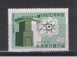 COREA  DEL  SUD:  1962  FORZA  ATOMICA  -  40 W. POLICROMO  N. -  YV/TELL. 266 - Corea Del Sud