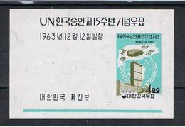 COREA  DEL  SUD:  1963  ONU  -  40 W. POLICROMO  BL/FGL.  N. -  YV/TELL. 64 - Corea Del Sud