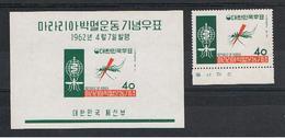 COREA  DEL  SUD:  1962  PALUDISMO  -  40  W. POLICROMO  +  BL/FGL.  N. -  YV/TELL. 267 + 49 - Corea Del Sud