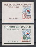 COREA  DEL  SUD:  1962  SCAUTISMO  -  S. CPL. 2  BL/FGL.  N. -  YV/TELL. 56/57 - Corea Del Sud