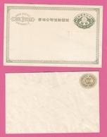 2 ENTIER POSTAUX NEUFS.1 ENVELOPPE + 1 CARTE. - Postal Stationery