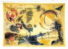 Bielorussie 1994 // Europa,oeuvre De Marc Chagall Bloc-feuillet Neuf** No. 6 Y&T MNH - Europa-CEPT